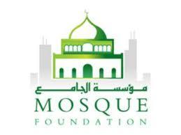 Mosque Foundation