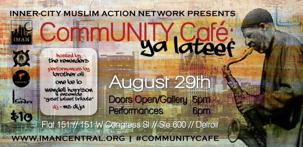 Community-Cafe-Ya-Latif-webbanner