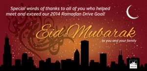 IMAN-Eid-Banner
