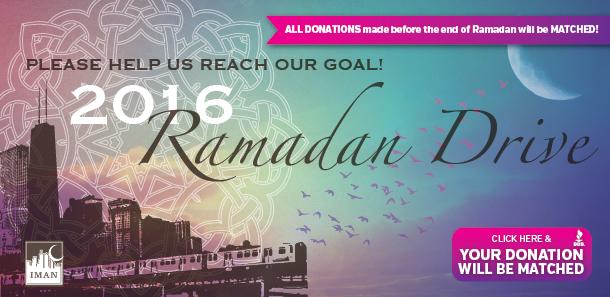 IMAN-Ramadan-Drive-Donation-Match-2016 (1)