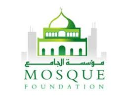 Mosque Foundation