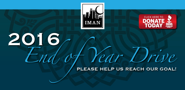 iman-end-of-year-drive-web-banner