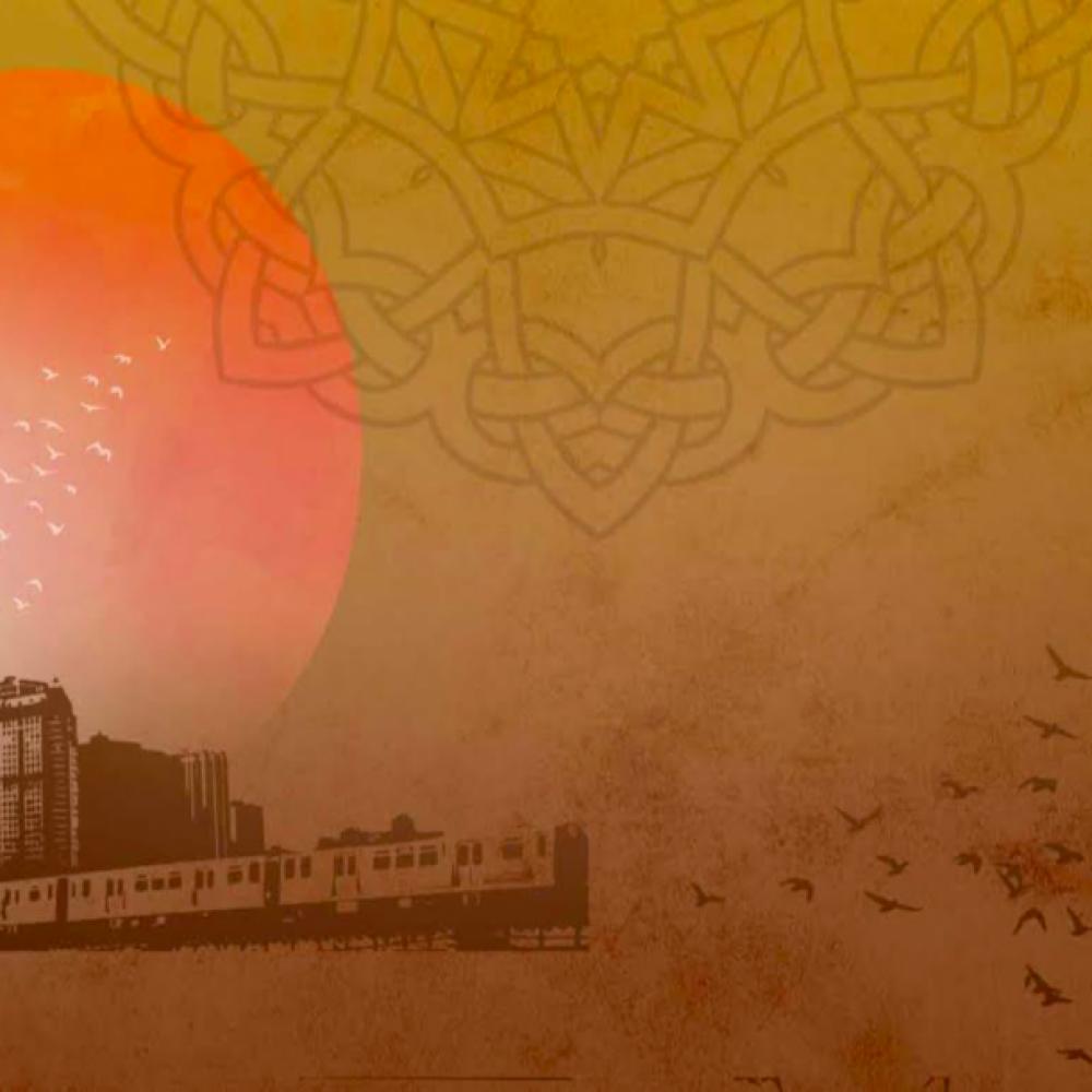 2018-Ramadan-web-bkgrd