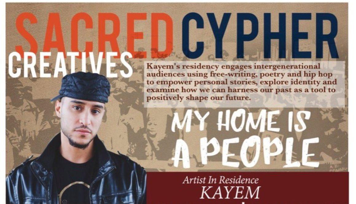Atlanta Hosts CommUNITY Café and Kayem Residency